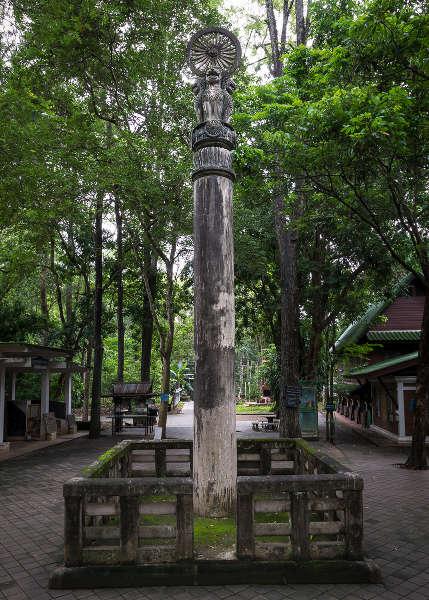 Pilier Ashoka Wat Umong