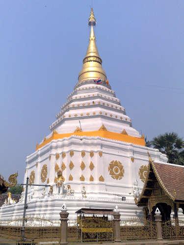 Le Wat Chiang Yuan