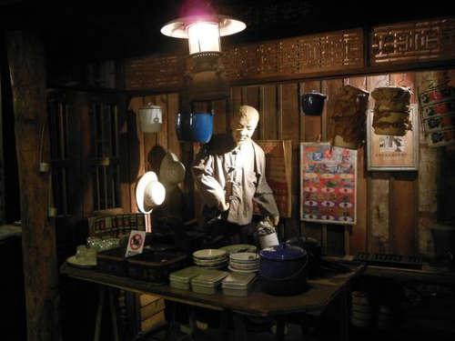 Reconstitution au centre de l'art et de la culture de Chiang Mai