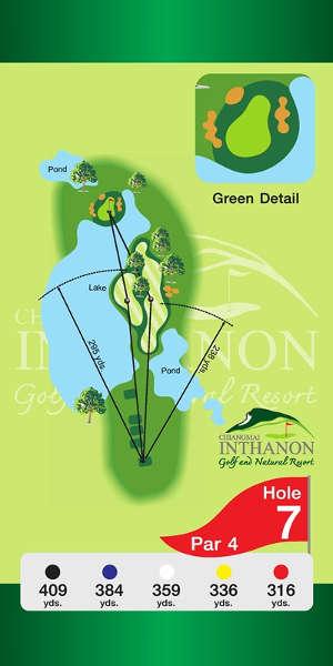 Trou Numero 7 - Chiang Mai Inthanon Golf Resort