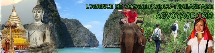 AG Voyage